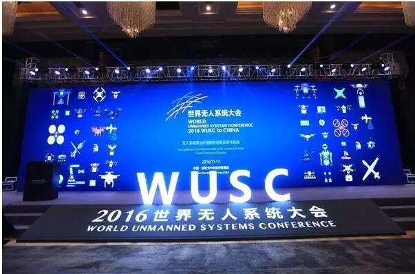 【展荟云】2016世界无人系统大会——全球无人系统高手论剑深圳
