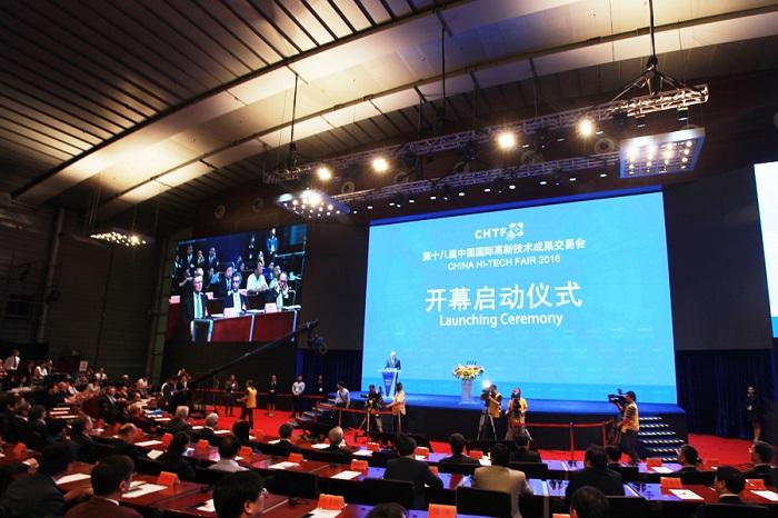 【展荟云】中国科技第一展——第十八届高交会在深圳成功举办