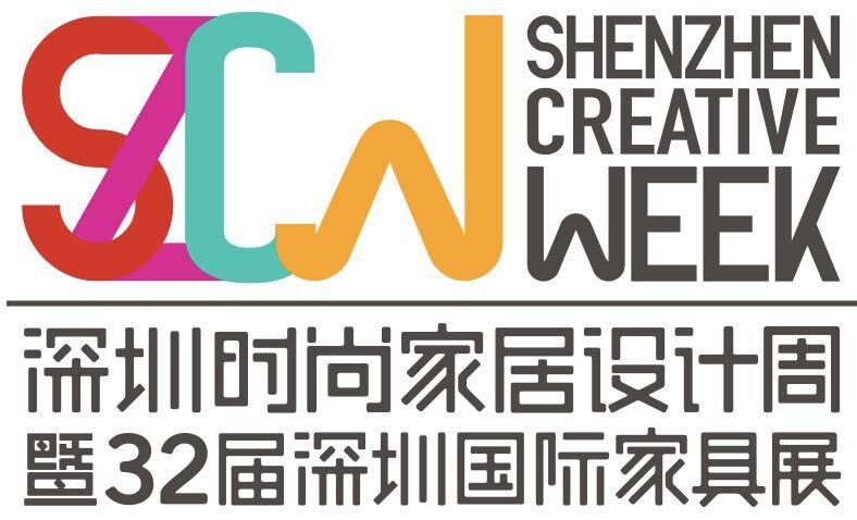 2017年第32届深圳国际家具展