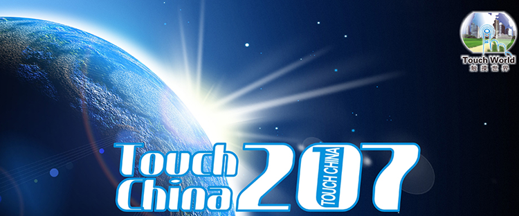 2017年深圳国际智能制造展
