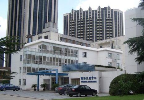 Shanghai Institute of Foreign Trade International Exchange Center Hotel