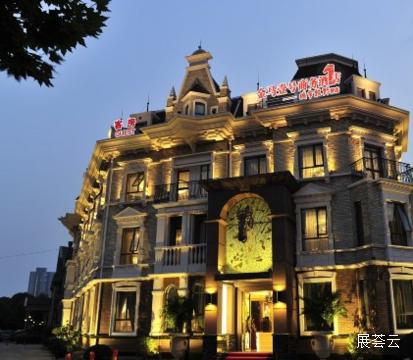 南京金马壹号商务酒店