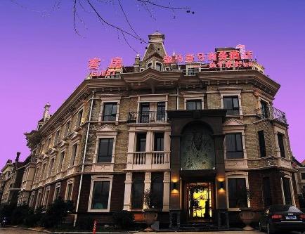 Nanjing jinma yihao Business Hotel