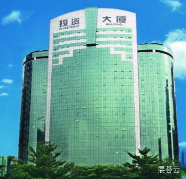 深圳投资大厦宾馆