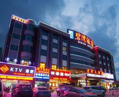 Biwan Hotel