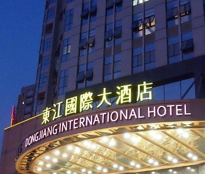 Dongjiang International Hotel