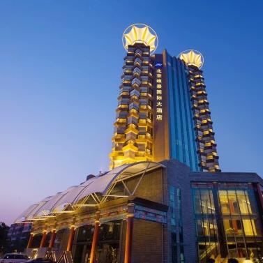 Metro park hotel in Beijing