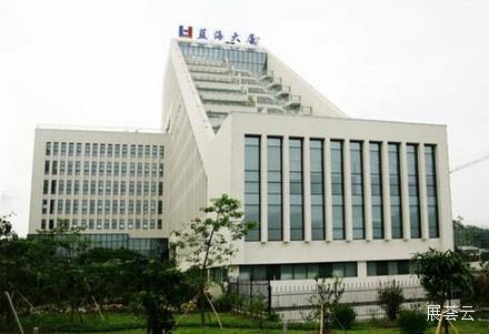 广州蓝海大厦