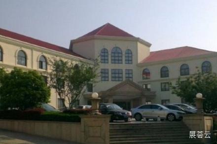 苏州海关总署苏州外事教育培训基地
