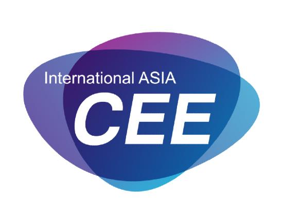 2017年第16届中国国际电子信息博览会