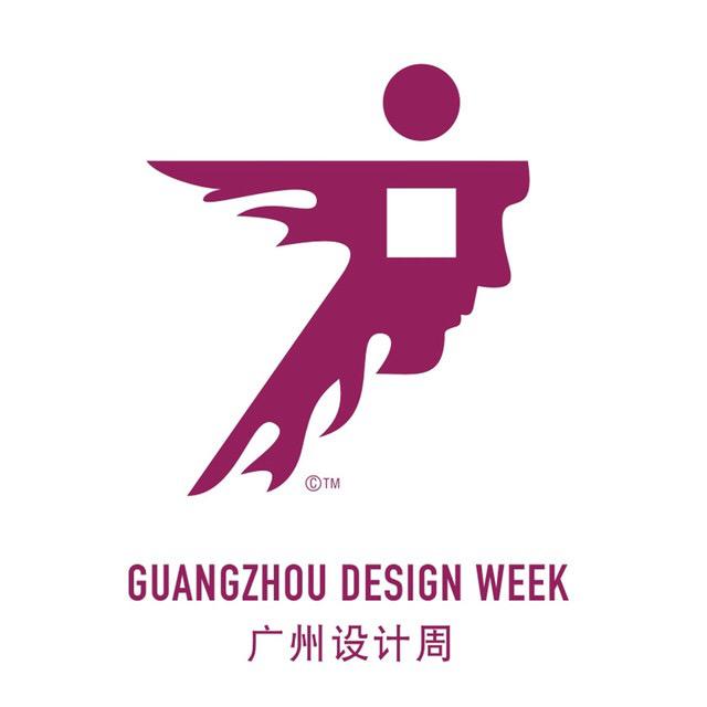 2017广州国际设计周设计选材博览会