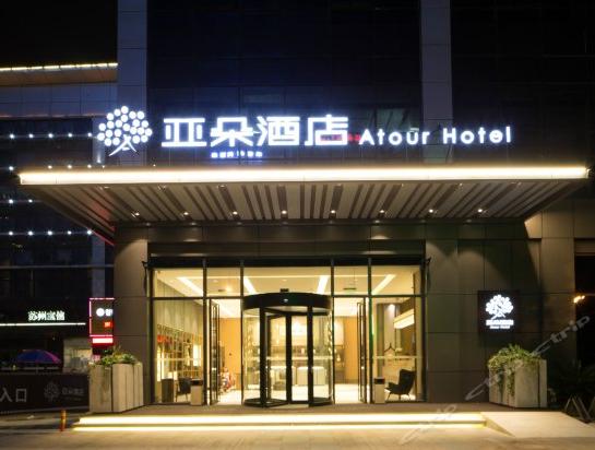 Jinji lake in suzhou expo center hotel