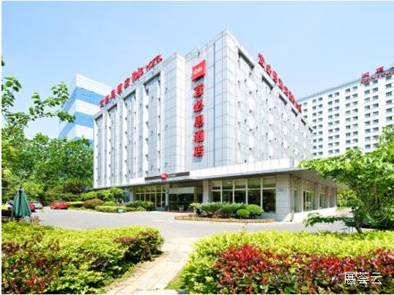 苏州园区国际博览中心宜必思酒店