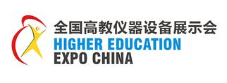 第50届全国高教仪器设备展示会