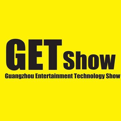 2018年GETshow广州(国际)演艺设备、智能声光产品技术展览会