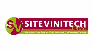 2018国际葡萄酒设备技术暨葡萄果蔬种植展
