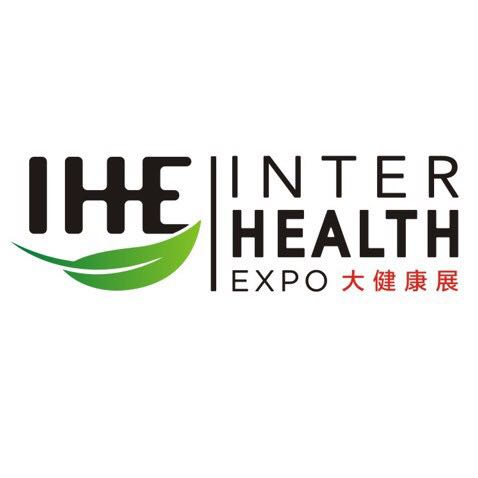 广州国际大健康产业博览会