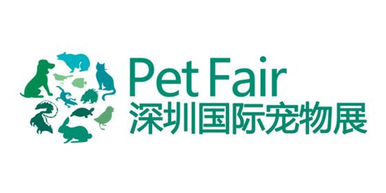 2018年第四届深圳国际宠物展