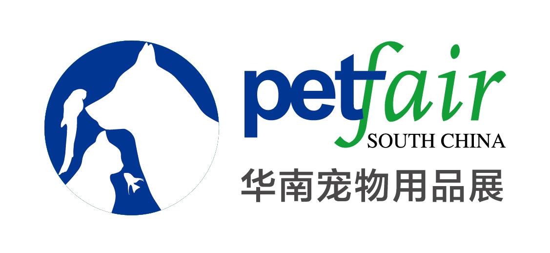华南宠物用品展