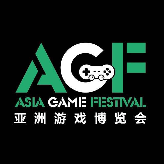亚洲游戏博览会