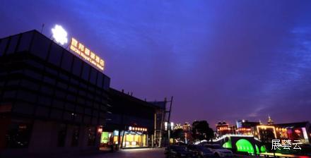 苏州宜邦御湖酒店