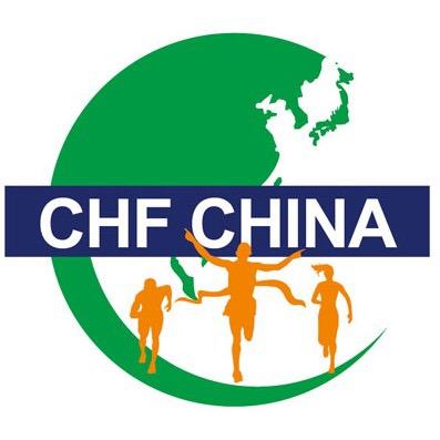2018中国大健康产业博览会