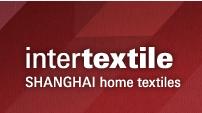 2018 中国国际家用纺织品及辅料(秋冬)博览会