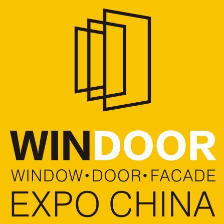 第25届铝门窗幕墙新产品博览会