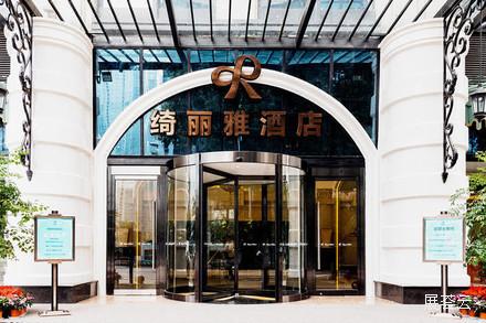 绮丽雅酒店(成都世纪城新会展环球中心天府三街店)