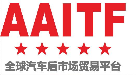 第十八届深圳国际汽车改装服务业展览会