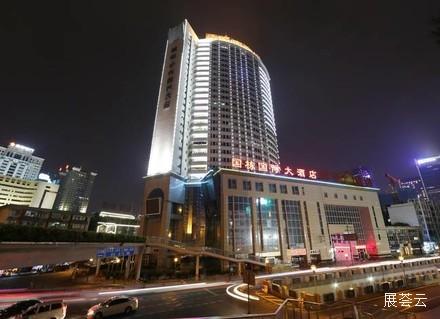 成都国栋大酒店