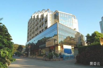 深圳海涛酒店