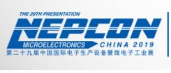 第二十九届中国国际电子生产设备暨微电子工业展
