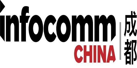 成都InfoComm China