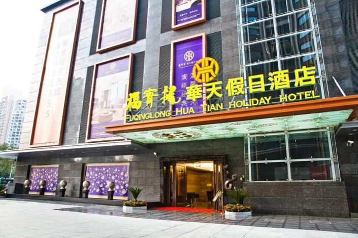 Fuqinglong Hua Tian Holiday Hotel