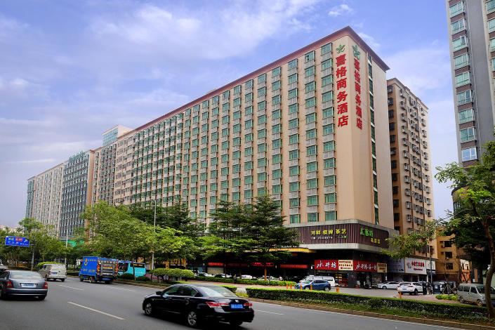 Higgert Business Hotel