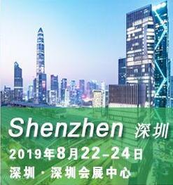 2019深圳国际医疗旅游展览会