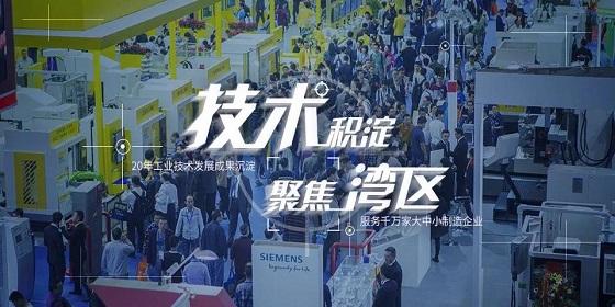 """【展会资讯】丨""""2019深圳机械展览会""""盛大开幕!"""