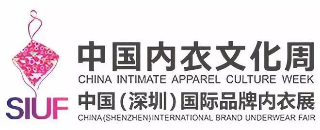"""酒店预订丨""""中国内衣文化周""""展期酒店仅需 ¥250/晚 起"""