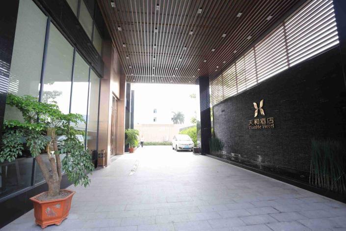 Tianhe Hotel (Shenzhen Airport Terminal 3)