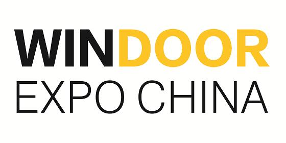 2020年第二十六届铝门窗幕墙新产品博览会