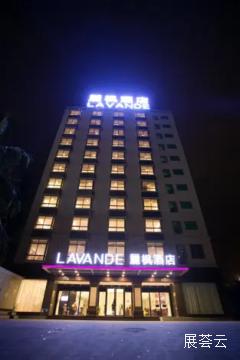 麗枫酒店(琼海博鳌店)