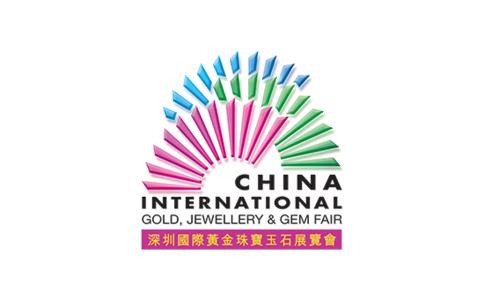 2020深圳国际黄金珠宝玉石展览会