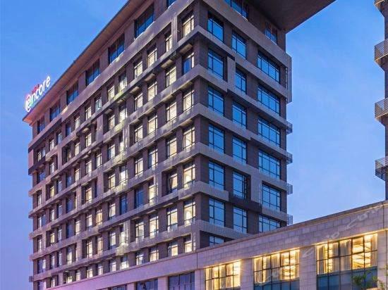 Rezen Yiyue Hotel Shanghai Hongqiao NECC