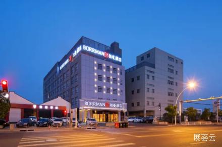 柏曼酒店(上海虹桥火车站国展中心店)