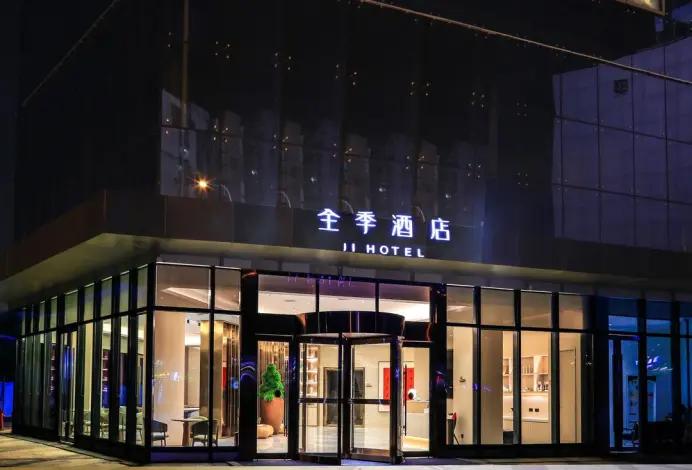 Ji Hotel (Changsha High Speed Rail South Station)