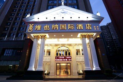 Vienna International Hotel (Changsha Xiangfu Road)