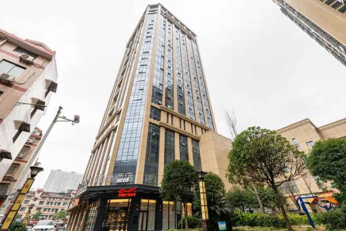 Echarm Hotel (Changsha Gaoqiao)