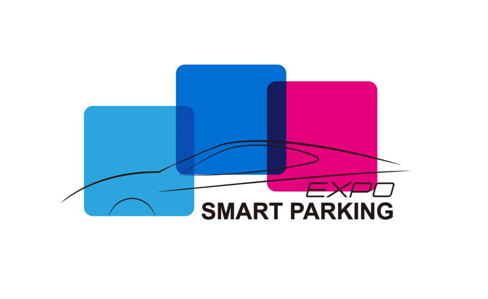 2020深圳国际智慧停车设备及技术博览会