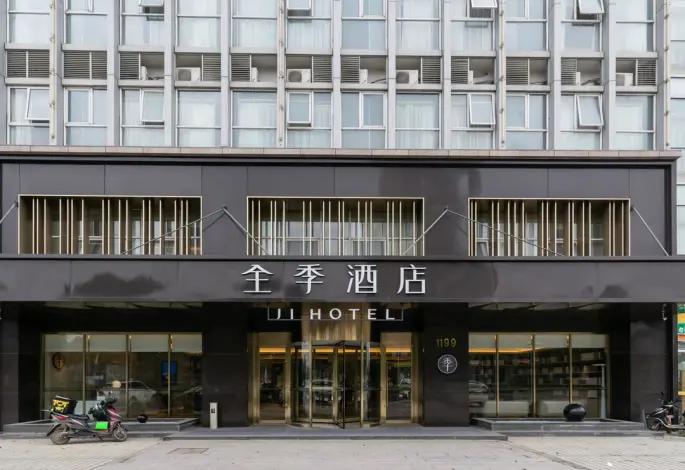 JI Hotel (Suzhou Wujiang Fenhu)